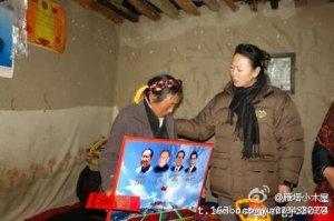 tibetse-boer